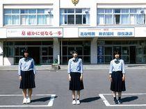 青森県立青森商業高等学校