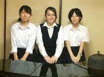 神奈川県立厚木高等学校