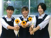 静岡県立御殿場南高等学校
