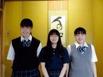 千葉県立柏陵高等学校