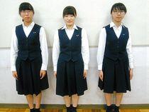 愛知県立時習館高等学校