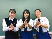 京都女子高等学校