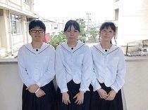 広島県立尾道商業高等学校