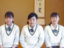 青森県立六戸高等学校