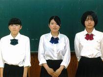 新潟県立三条東高等学校