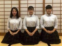 三重県立志摩高等学校