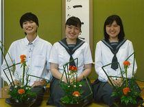 武田高等学校