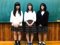 長野県辰野高等学校