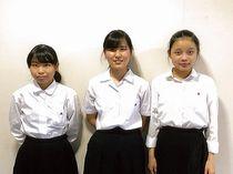 徳島市立高等学校