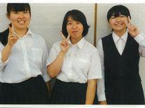 島根県立横田高等学校