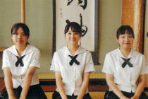 秋田市立秋田商業高等学校