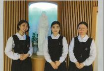 福岡雙葉高等学校