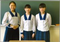 浜松学芸高等学校