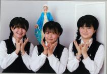 光ヶ丘女子高等学校