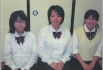 愛知県立一色高等学校