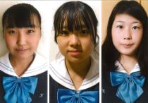 愛知県立杏和高等学校