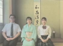 東京都立六本木高等学校