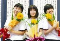 豊川高等学校