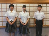 秋田県立横手城南高等学校
